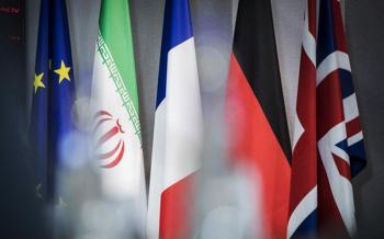 اعلام رسمی/سه کشور اروپایی، عملیات مالی با ایران بر اساس اینستکس را تایید کردند