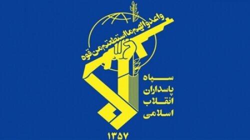 بیانیه جدید سپاه منتشر شد
