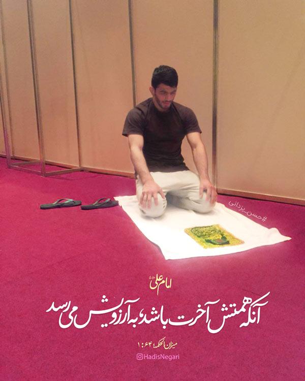 قهرمان نامدار کشتی ایران و جهان در پرواز حقیقی+عکس