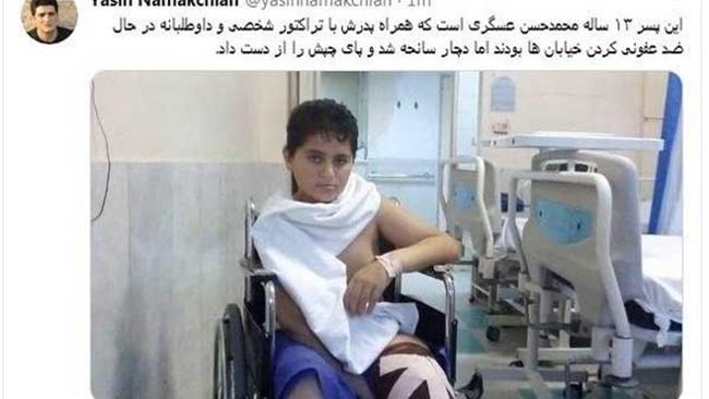 قطع شدن پای پسر ۱۳ساله هنگام ضدعفونی کردن خیابان ها+عکس