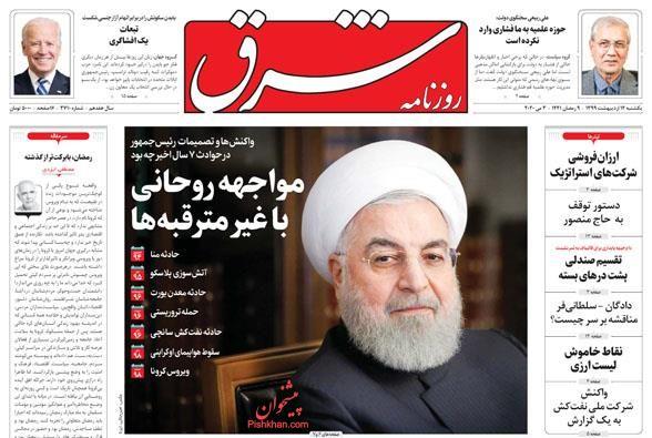 عصبانیت اصلاح طلبان از وحدت منتخبان مجلس یازدهم