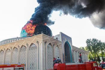 آتشسوزی گنبد مسجد مالک اشتر ستاد ناجا+عکس
