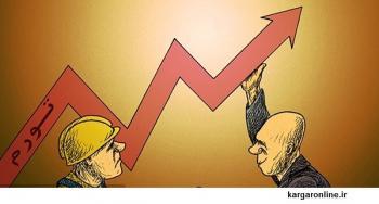 آیا امکان افزایش مجدد حقوق کارگران وجود دارد؟