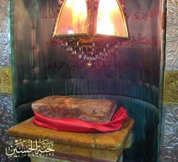 سنگی که سر امام حسین (ع) روی آن قرار گرفت (عکس)