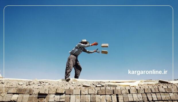 افزایش هزینه تمدید کارت مهارت کارگران ساختمانی پذیرفتنی نیست