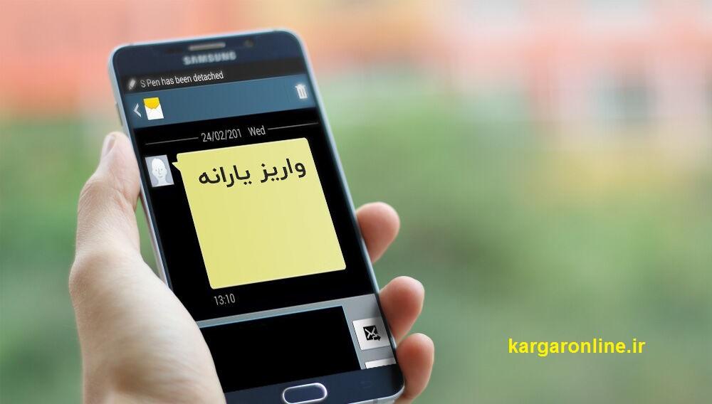 خبر ناراحت کننده برای یارانه بگیران/در خرداد برای چه کسانی یارانه واریز نمی شود؟