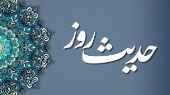 بزرگترین خیانت کارگزاران به مسلمانان در کلام امام صادق (ع)