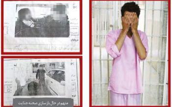 عکس/قاتل دختر دانشجو به دار آویخته شد