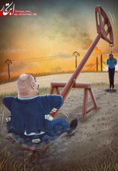 عکسی که علت اصلی خودکشی کارگر شرکت نفت را نشان می دهد!
