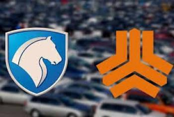 هشدار دو خودروساز کشور به افراد منتخب در پیش فروش خودرو