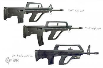 یک سلاح مرگبار و پیشرفته در دست نیروهای مسلح ایران+ تصاویر