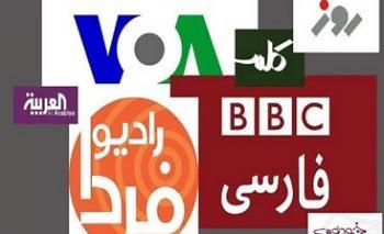 نقش مخرب رسانه های بیگانه در کاهش جمعیت