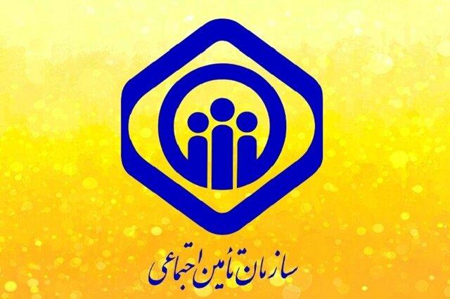 اطلاعیه مجدد تامین اجتماعی برای کارگران و بازنشستگان صادر شد