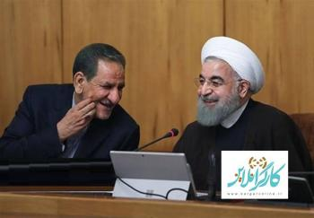 روحانی غوغا کرد؛سکه ۷۰۰ درصد ، دلار ۴۷۲ درصد ، مسکن ۳۱۶ درصد