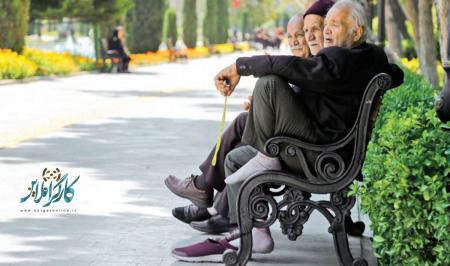 بازنشستگی و دریافت مستمری از دو صندوق تامین اجتماعی و خدمات درمانی امکان پذیر است ؟