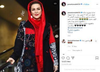 بازیگر زن سرشناس و جوان سینمای ایران فوت شد/شوک در میان اهالی هنر