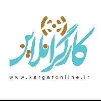 لقمه حرام مانع استجابت دعا میشود