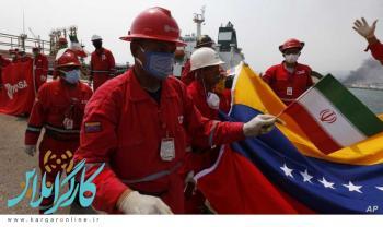 آمریکا چهار نفتکش ایرانی را که عازم ونزوئلا بودند توقیف کرد