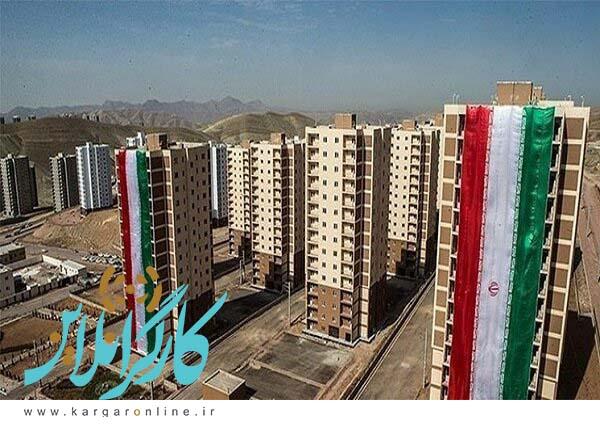 اطلاعیه مهم وزارت راه و شهرسازی +جزییات