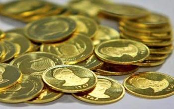قیمت ربع سکه امروز ۲۵ مرداد ۹۹