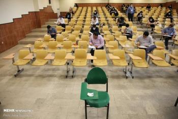 آغاز انتخاب رشته در آزمون دکتری سال ۹۹ از سوم شهریور