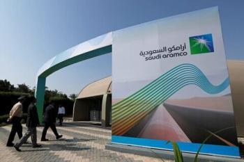 آرامکو اجرای طرح ۱۰ میلیارد دلاری در چین را معلق کرد