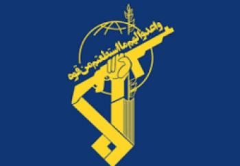 کشف انبار بزرگ قاچاق و احتکار نهادههای دامی توسط اطلاعات سپاه