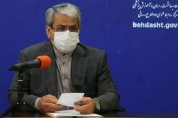 معاون وزیر بهداشت: عقب ماندگی کارانه کادر درمان به کمتر از ۱۰ ماه کاهش یافت