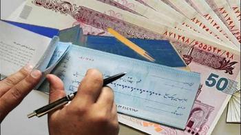 در چه مواردی میتوان جلوی پرداخت چک را گرفت؟