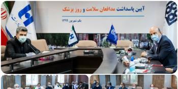 ارائه تسهیلات با نرخ 16 درصد به مدافعان سلامت توسط بانک صادرات ایران