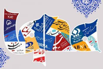 اخبار معارفی رسانهها / پویش ملی هر خانه یک هیئت قرآنی