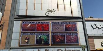 سردر سینماها میزبان طرحهای عاشورایی روحالامین شد/ درخشش «زنانی که با گرگها دویدهاند»