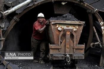 معدن زغال سنگ سنگرود به سرمایهگذار جدید واگذار شد/ مسئولان نظارت خود را بر اهلیت پیمانکار بیشتر کنند