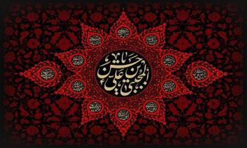 حضرت «امام حسن مجتبی (ع)» در برابر دشمنان صبر و استقامت داشتند