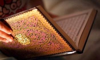 صفحه ۲۱۳ قرآن/ویژگیهای رهبر جامعه+فیلم،متن و مفاهیم