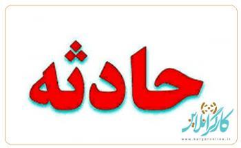 ماجرای اذیت و آزار دختران دانشگاه تهران چیست؟