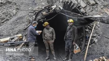 ریزش مرگبار معدن زغال سنگ معدن جو + اسامی کارگران حادثه دیده