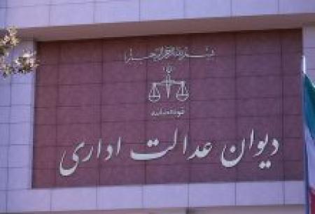 عدم ابطال بند ۹ بخشنامه حقوق و مزایا نیروهای قرارداد مدت موقت