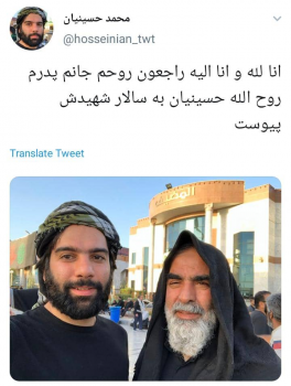 حجت الاسلام روحالله حسینیان بر اثر کرونا فوت شد