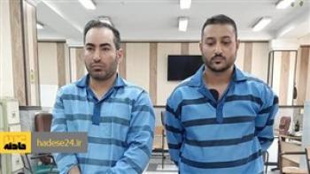آزار خواننده جوان به ۹ زن و دختر در تهران / او و همدستش در بیهوشی به طعمه های شان آزار می رساندند