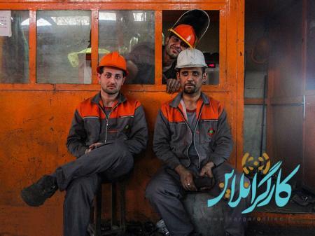 بازدید و سفر رئیس جمهوری، منشأ خیر برای کارگران معدن طبس شد