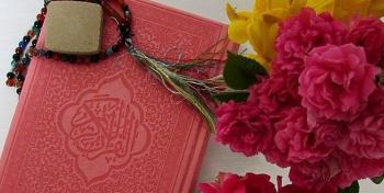 صفحه ۲۱۶ قرآن/ ویژگی دوستان خدا+فیلم، متن و مفاهیم