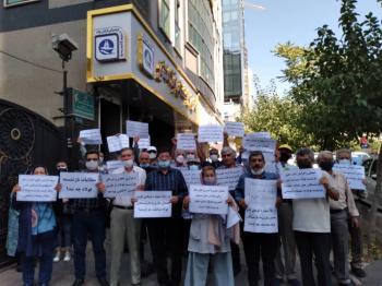 اعتراض بازنشستگان فولاد کشور به عقب ماندگی معیشتی