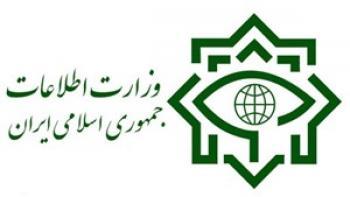 مدیر اداره تعزیرات پاوه توسط وزارت اطلاعات رسوا شد