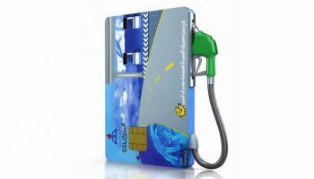 واریز سهمیه اعتباری سوخت مشمولان دریافت سوخت سهمیهای تا ۱۵ شهریور