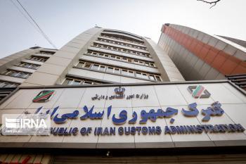 تجارت ایران با اوراسیا به حدود دو میلیارد دلار رسید