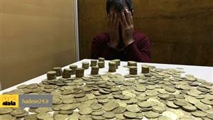 کلاهبرداری میلیاردی با ترفند فروش سکه های عتیقه