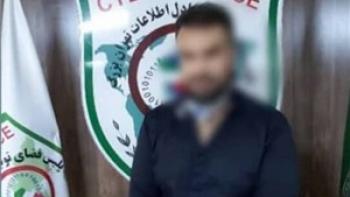 عامل توهین به مردم مازندران پای میز محاکمه