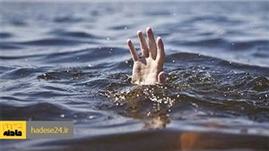 غرق شدن مرد ساوجی در کانال آب